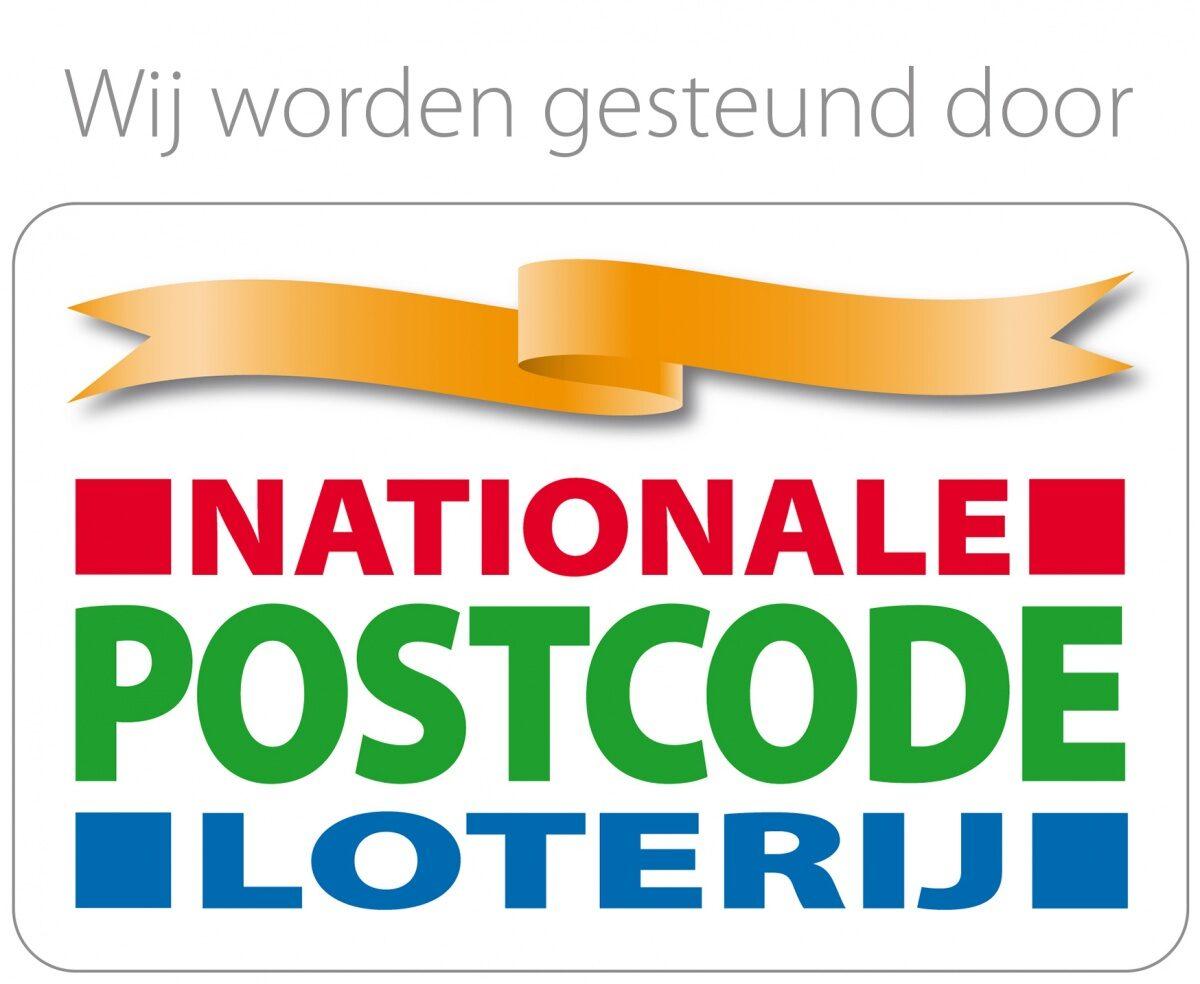 Postcodeloterij steunt ons opnieuw